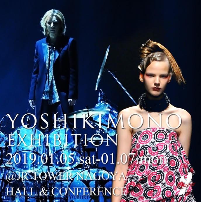 YOSHIKIMONO EXHIBITION IN 名古屋 開催決定!